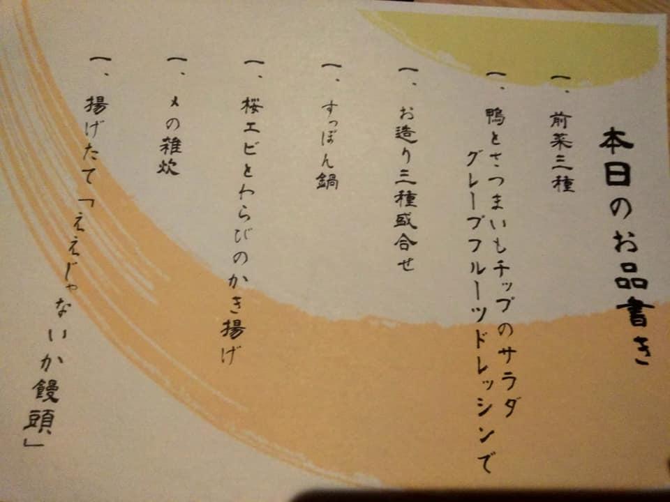 f:id:hihararara:20200601210004j:plain