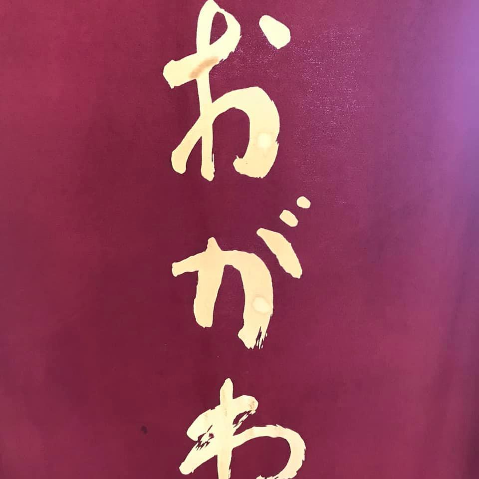 f:id:hihararara:20200601210531j:plain