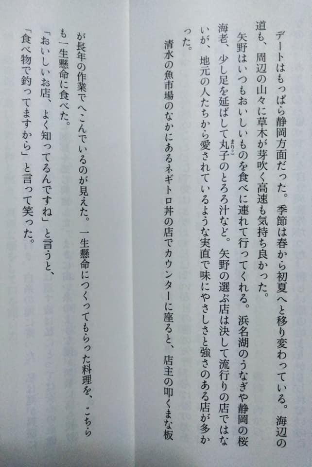 f:id:hihararara:20200601210545j:plain