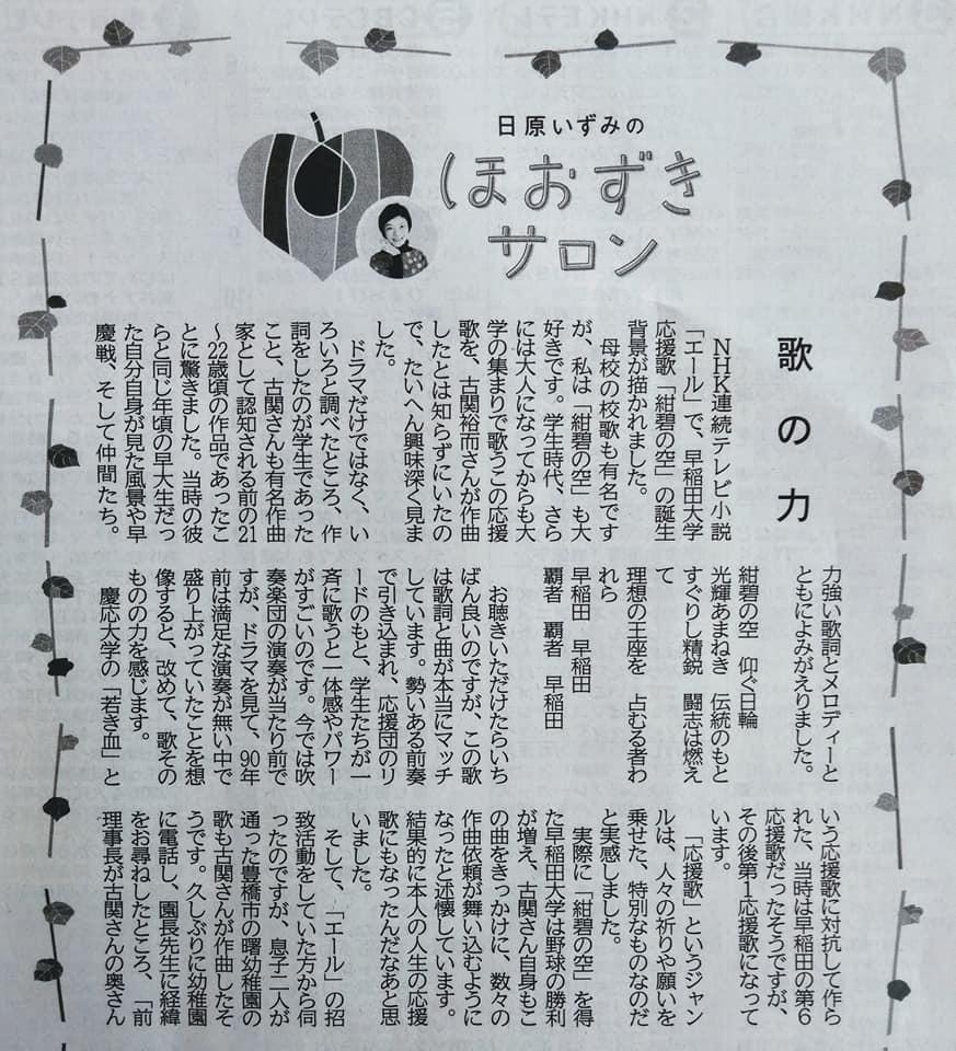 f:id:hihararara:20200608114158j:plain