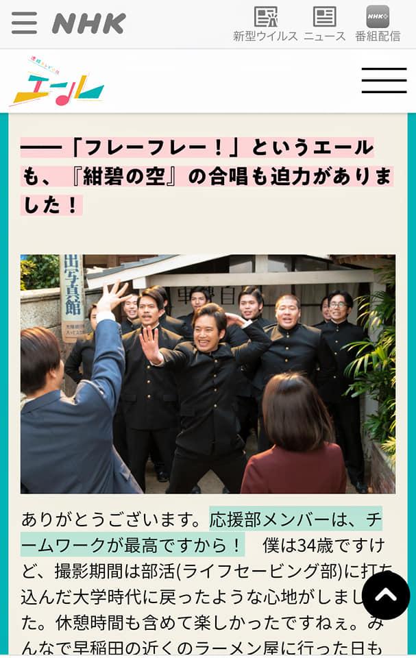 f:id:hihararara:20200608114215j:plain