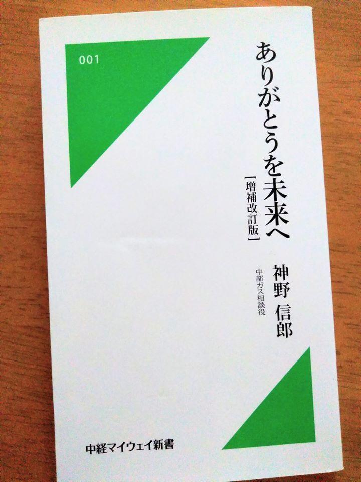 f:id:hihararara:20200615130524j:plain