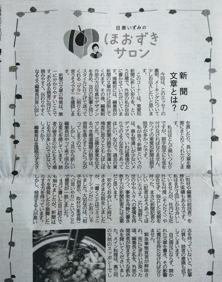 f:id:hihararara:20200616174359j:plain