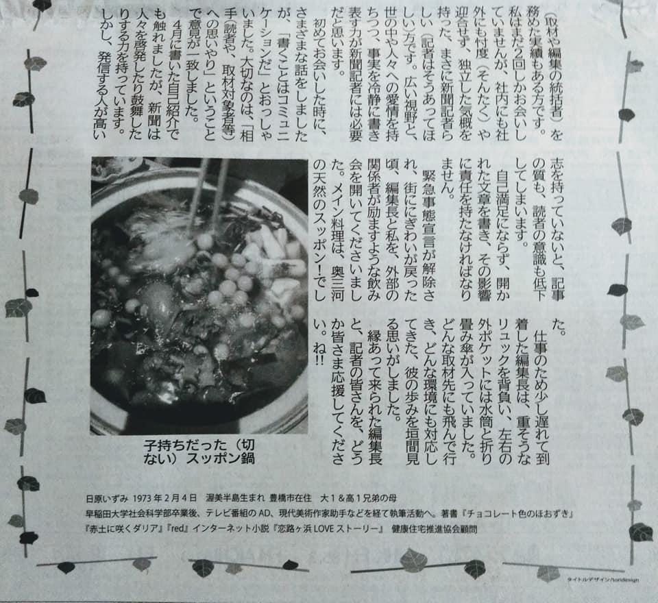 f:id:hihararara:20200616174411j:plain