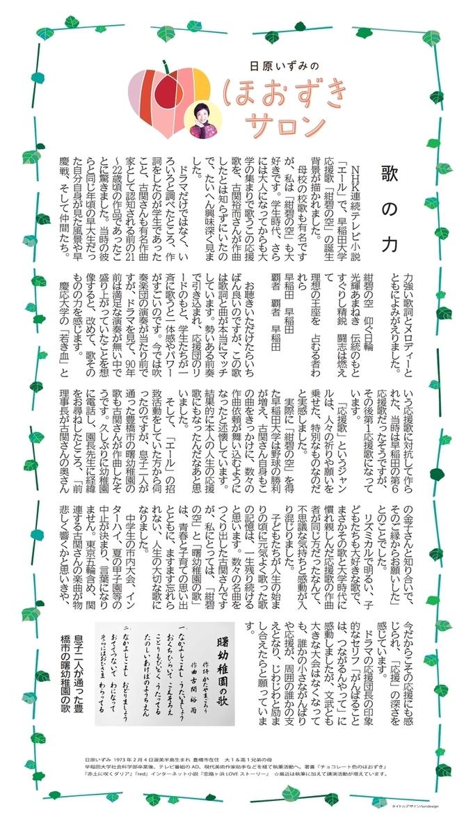 f:id:hihararara:20200702202028j:plain