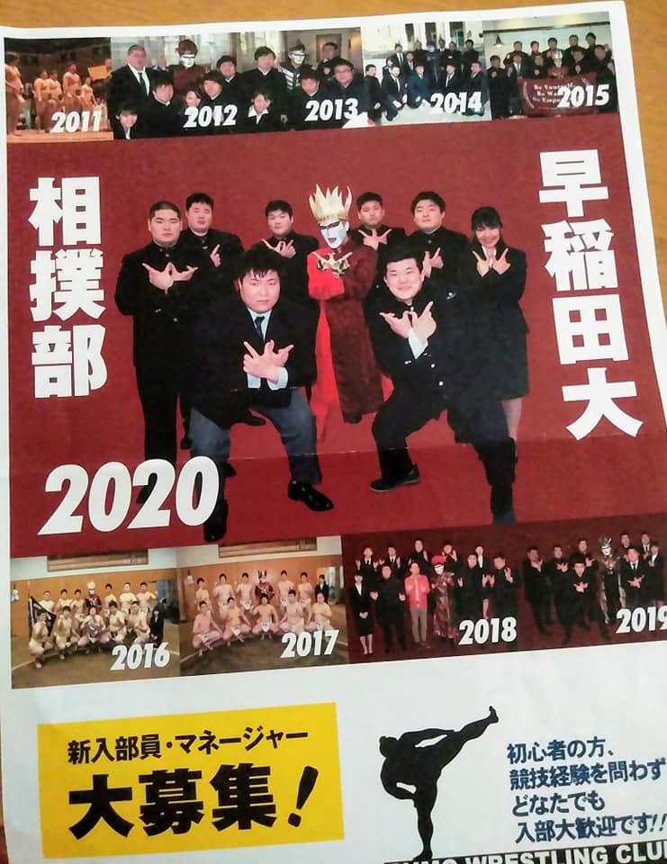 f:id:hihararara:20200707212814j:plain