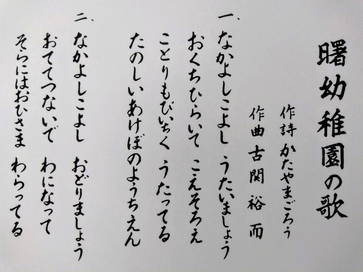 f:id:hihararara:20200718132746j:plain