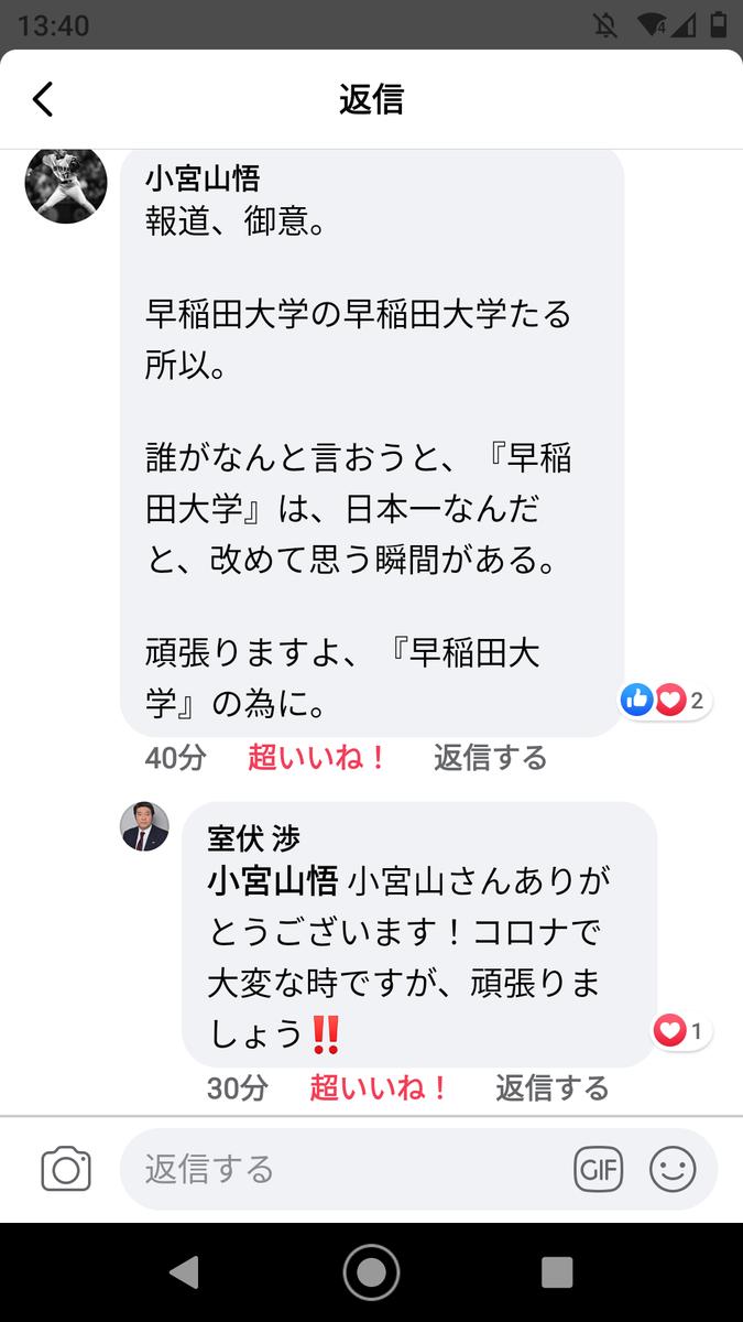 f:id:hihararara:20200723220220p:plain