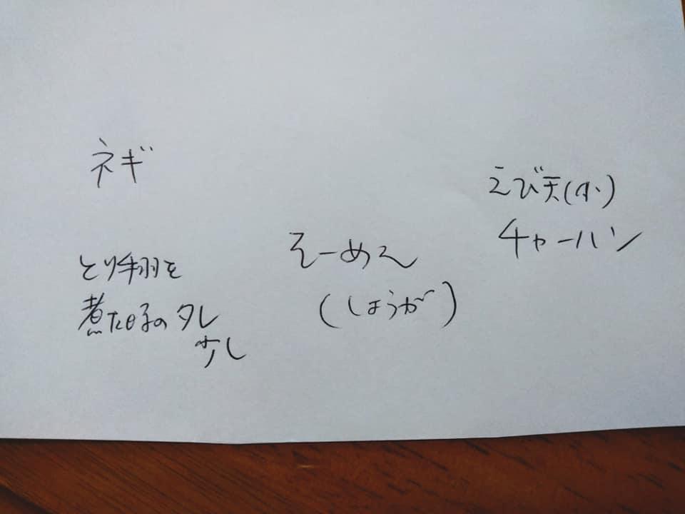 f:id:hihararara:20200726142706j:plain