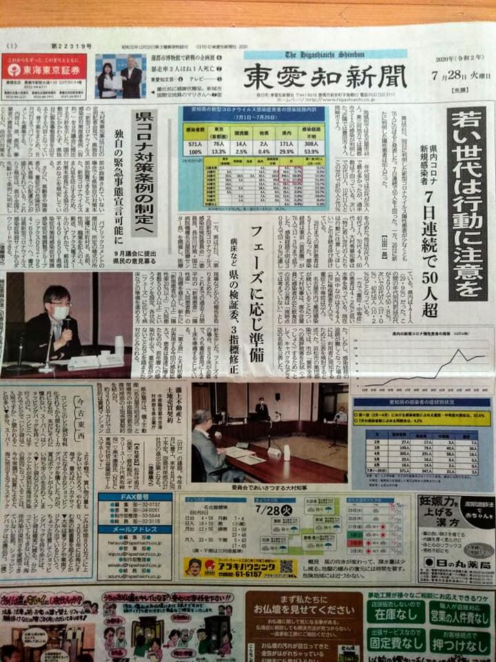 f:id:hihararara:20200729222509j:plain