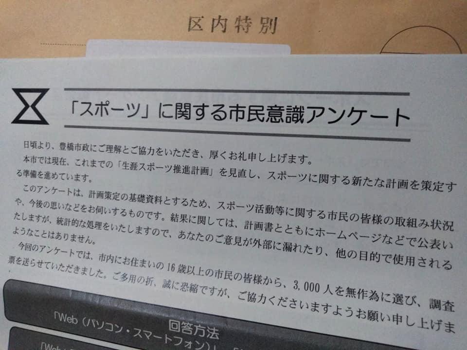 f:id:hihararara:20200809155336j:plain