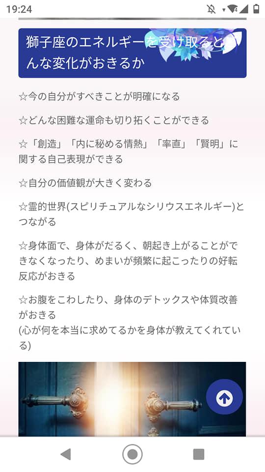 f:id:hihararara:20200809160404j:plain