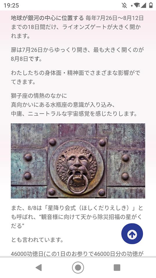 f:id:hihararara:20200809160412j:plain