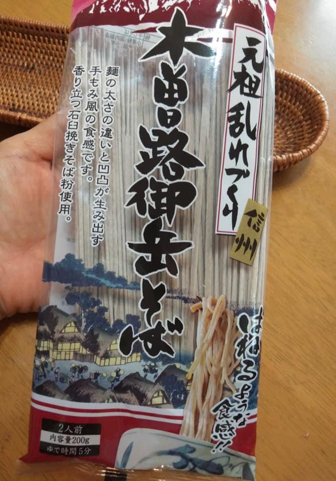 f:id:hihararara:20200809164731j:plain