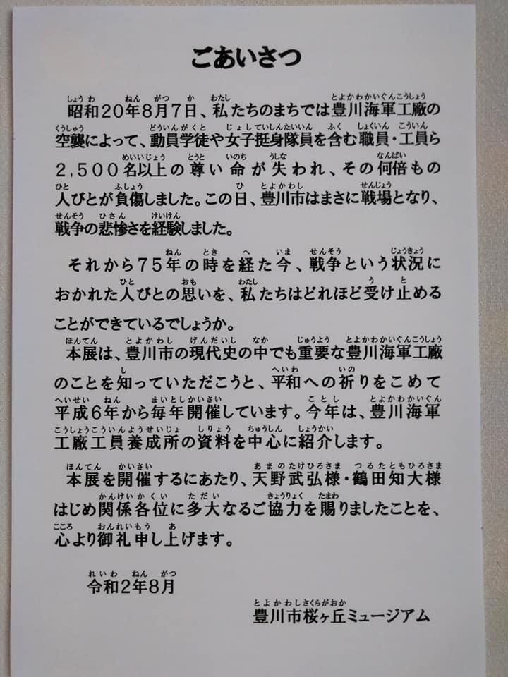 f:id:hihararara:20200811103355j:plain