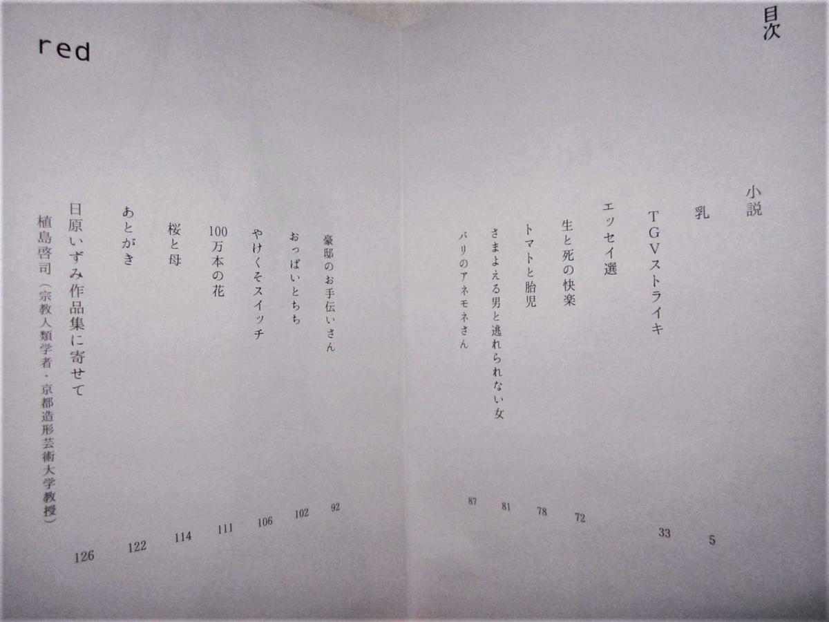 f:id:hihararara:20200814220455j:plain