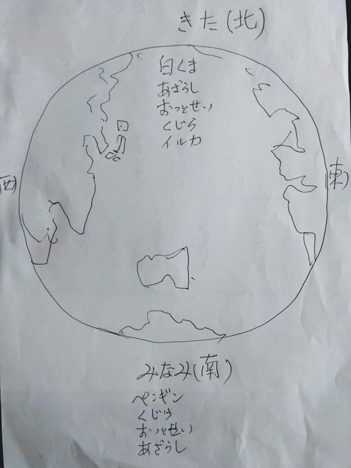 f:id:hihararara:20200825095739j:plain