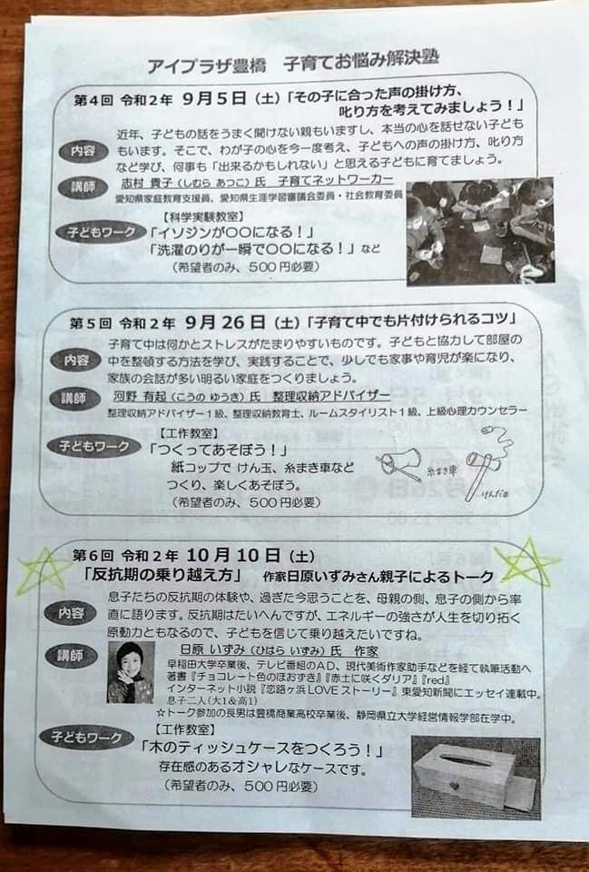 f:id:hihararara:20200825101458j:plain