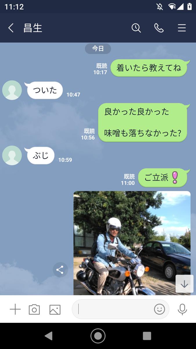 f:id:hihararara:20200828114709p:plain
