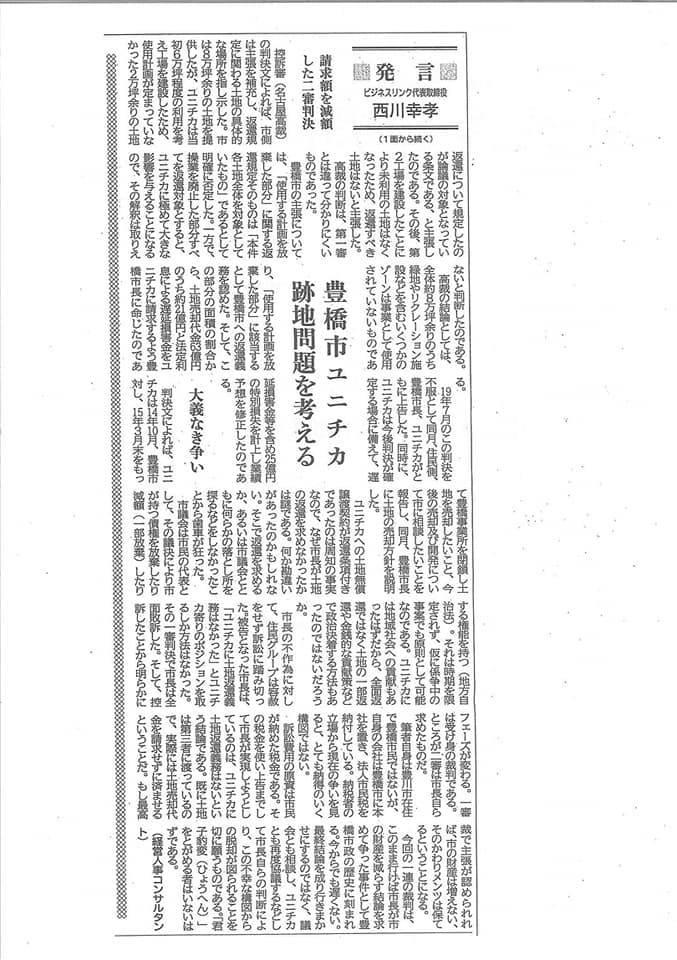 f:id:hihararara:20200904092811j:plain