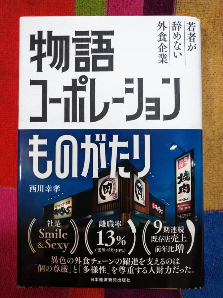 f:id:hihararara:20200904094656j:plain
