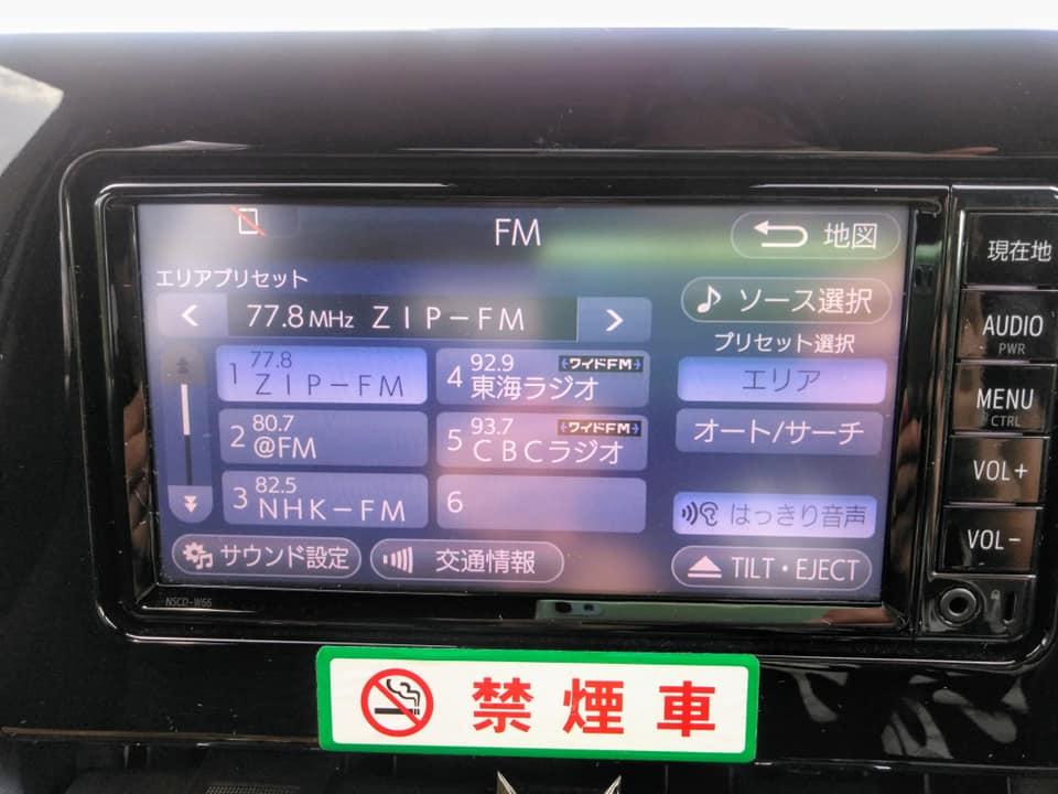 f:id:hihararara:20200919155740j:plain