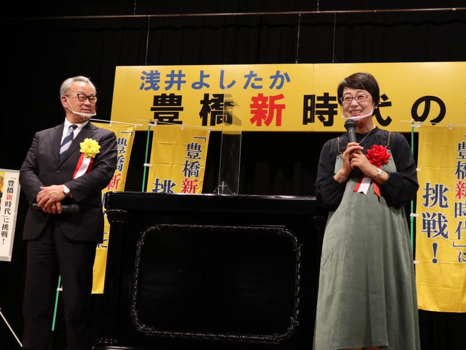 f:id:hihararara:20201011195030j:plain