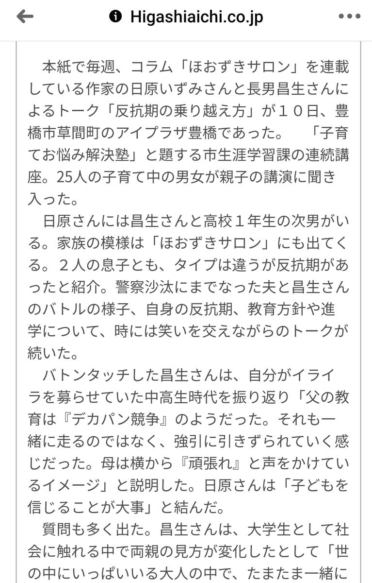 f:id:hihararara:20201013123320p:plain