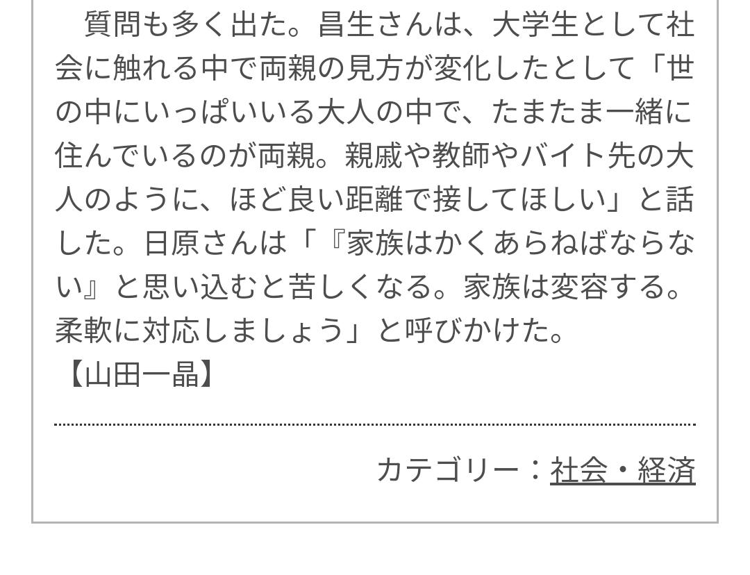 f:id:hihararara:20201013123608p:plain