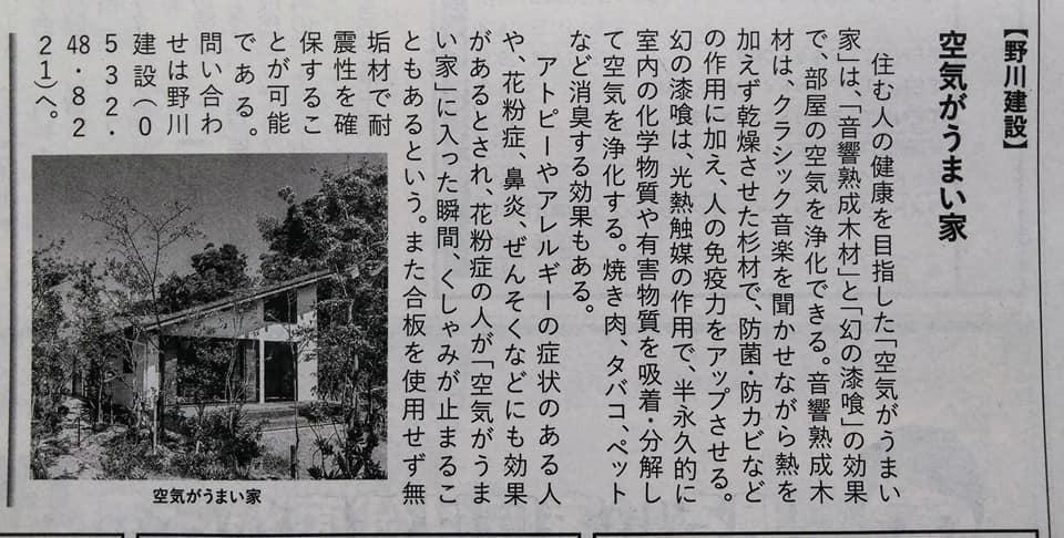 f:id:hihararara:20201021205739j:plain