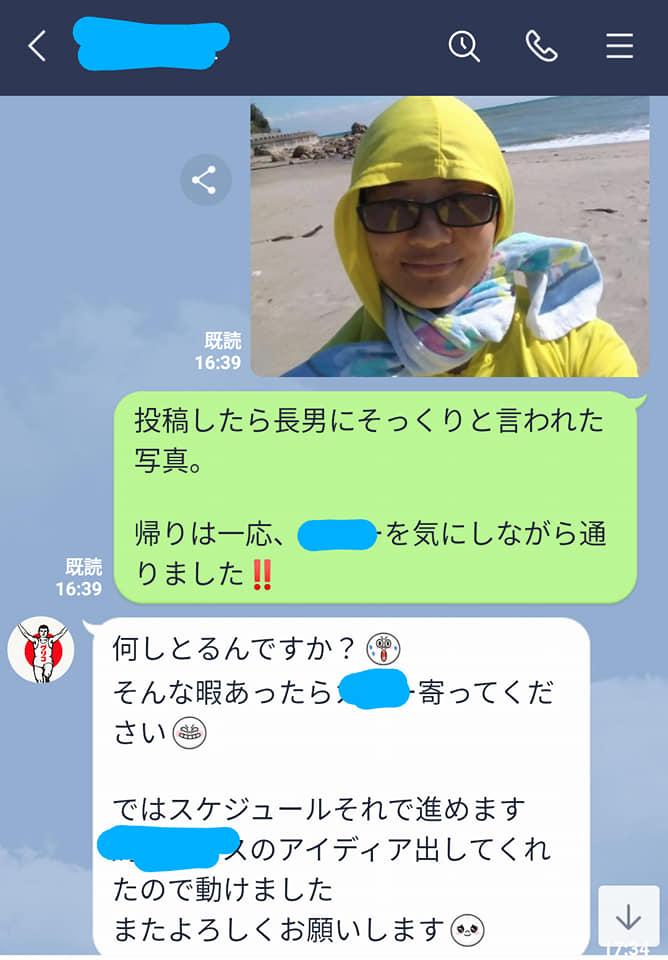 f:id:hihararara:20201025150750j:plain