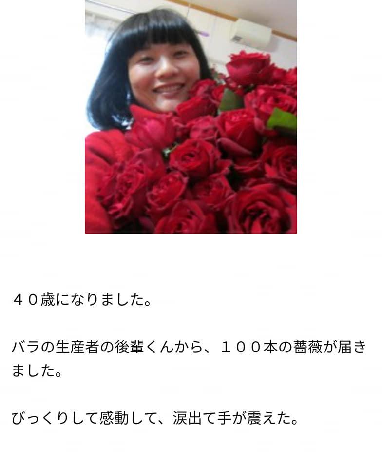 f:id:hihararara:20201025150801j:plain