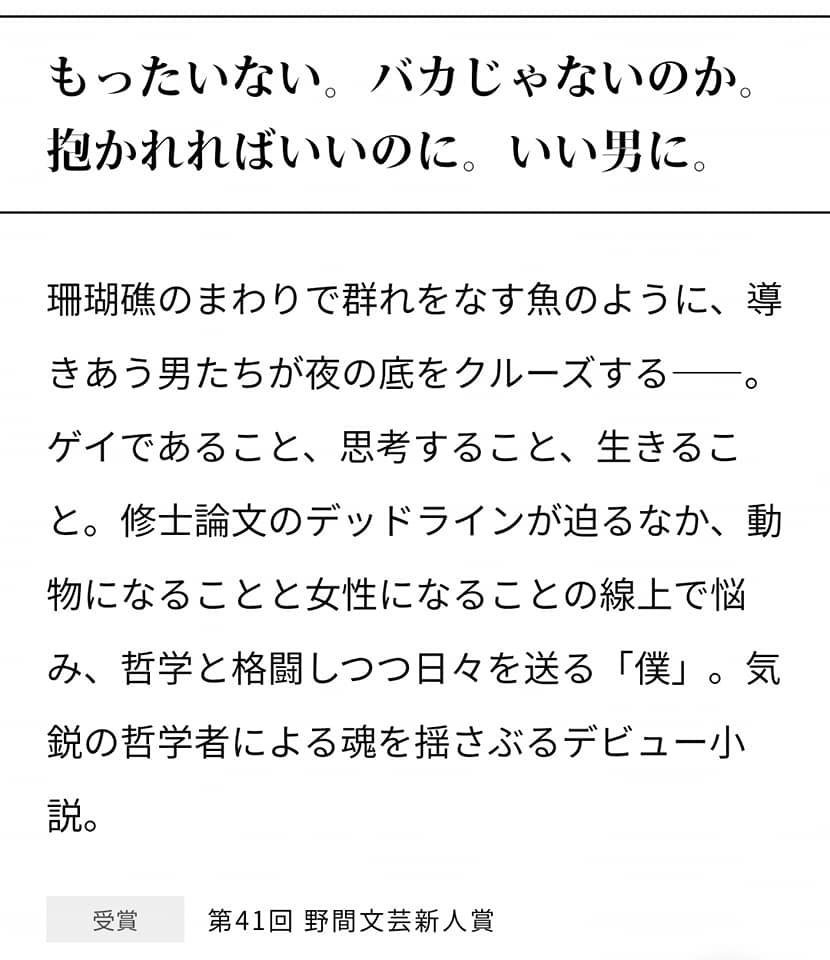 f:id:hihararara:20201025151619j:plain