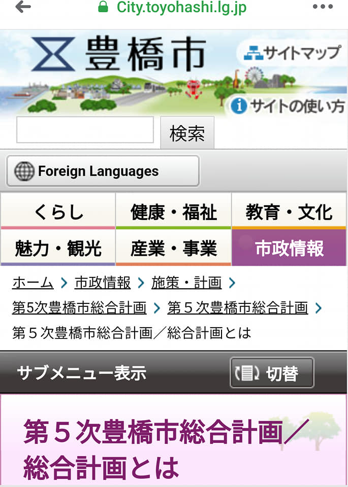 f:id:hihararara:20201106100732j:plain