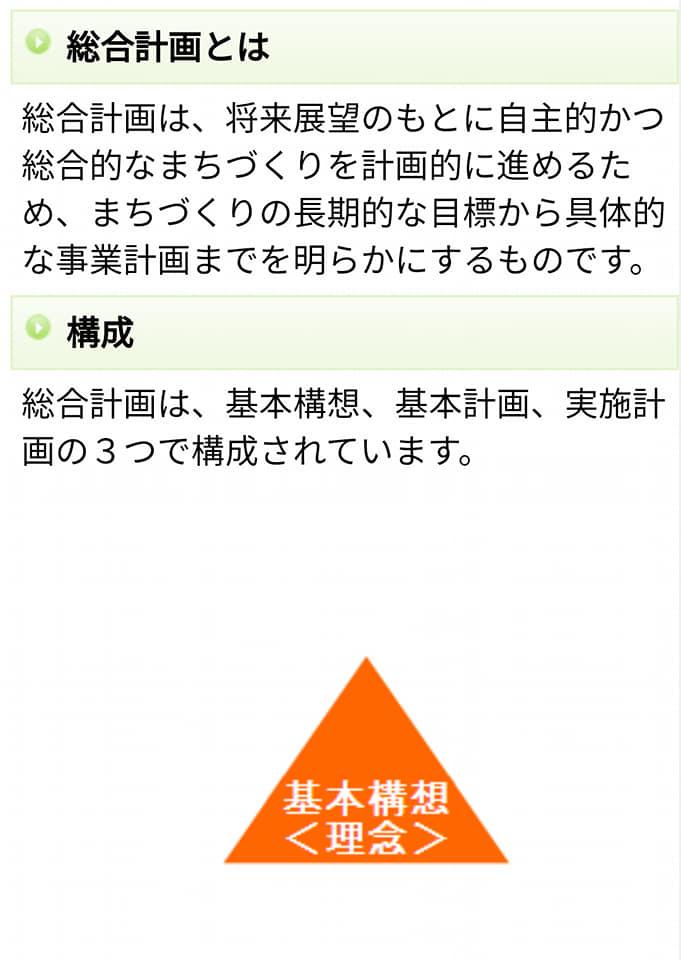 f:id:hihararara:20201106100743j:plain