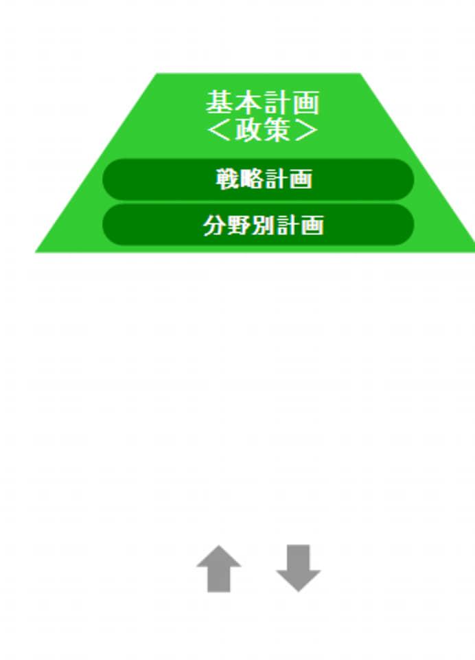 f:id:hihararara:20201106100814j:plain