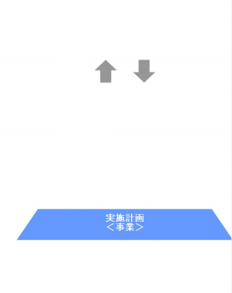 f:id:hihararara:20201106100824j:plain
