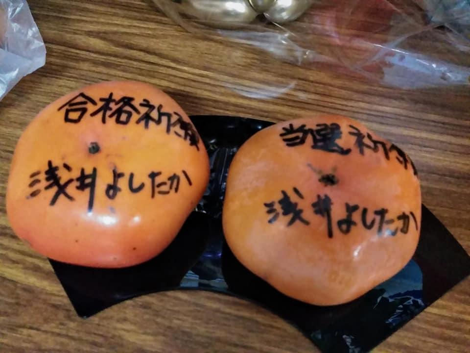 f:id:hihararara:20201109162555j:plain