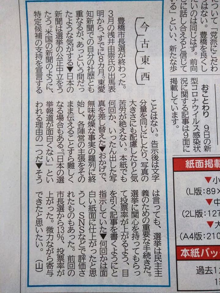 f:id:hihararara:20201110215107j:plain