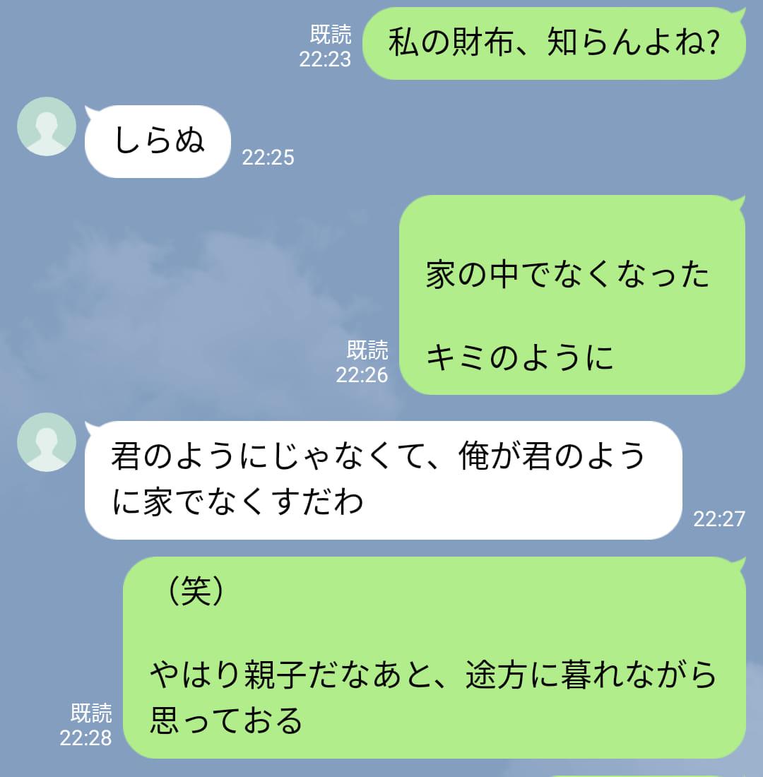 f:id:hihararara:20201117084705j:plain