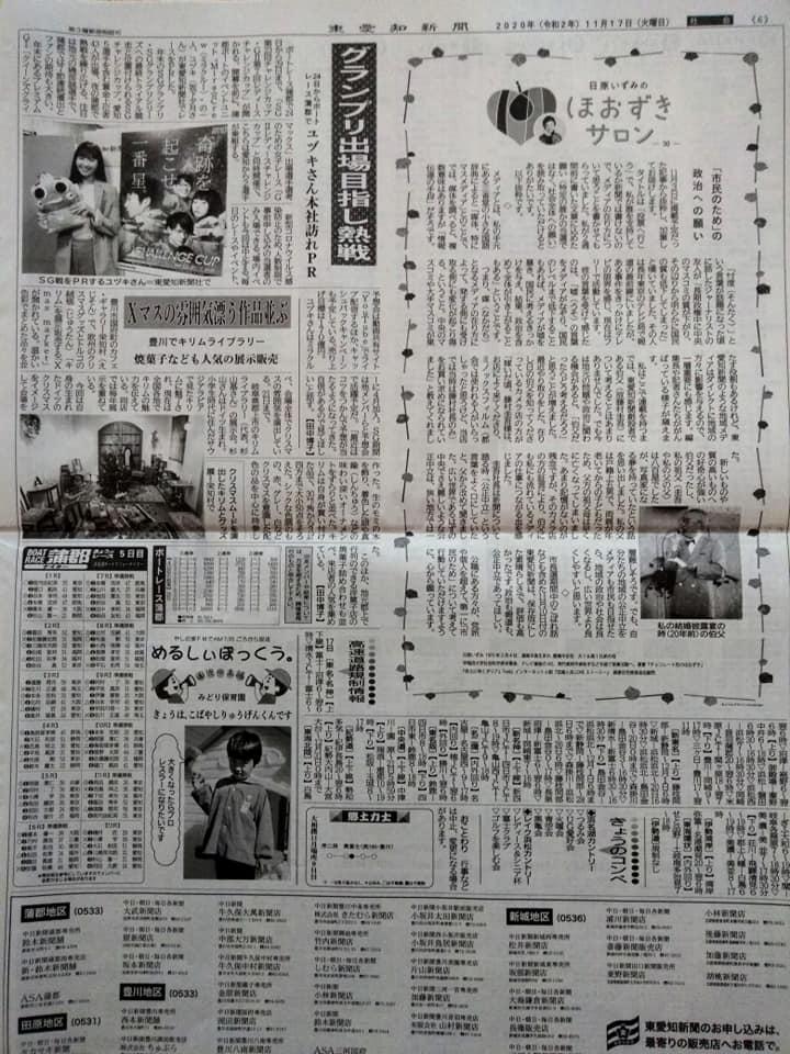 f:id:hihararara:20201117100610j:plain