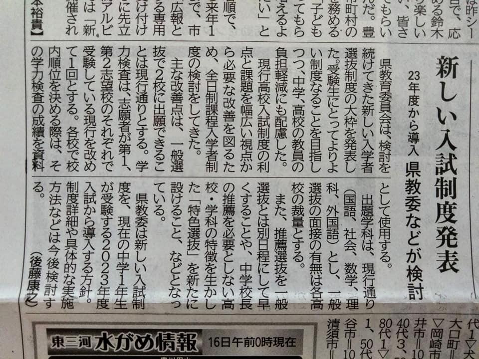 f:id:hihararara:20201117100653j:plain