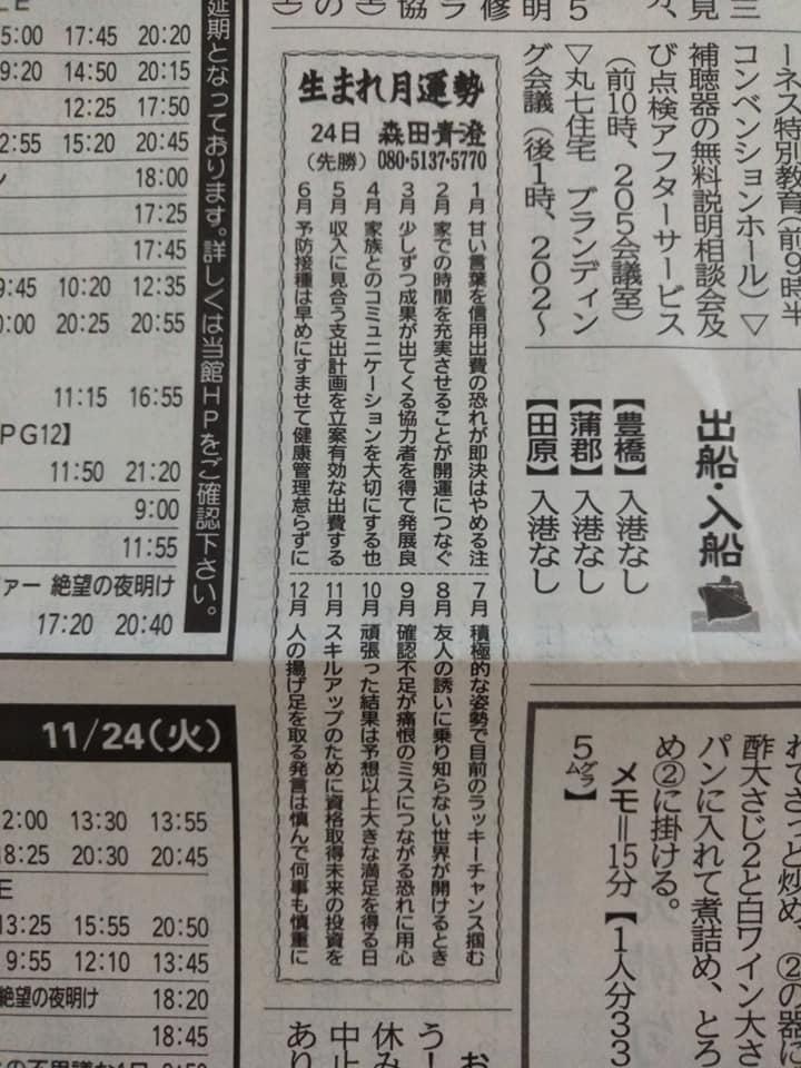 f:id:hihararara:20201125211446j:plain