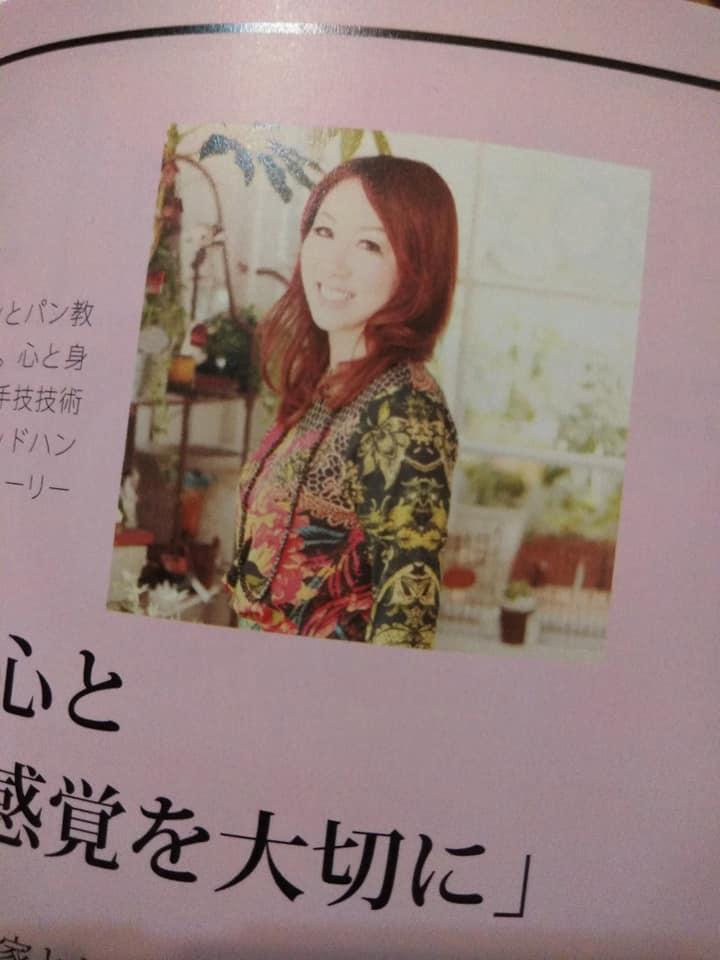 f:id:hihararara:20201127194612j:plain