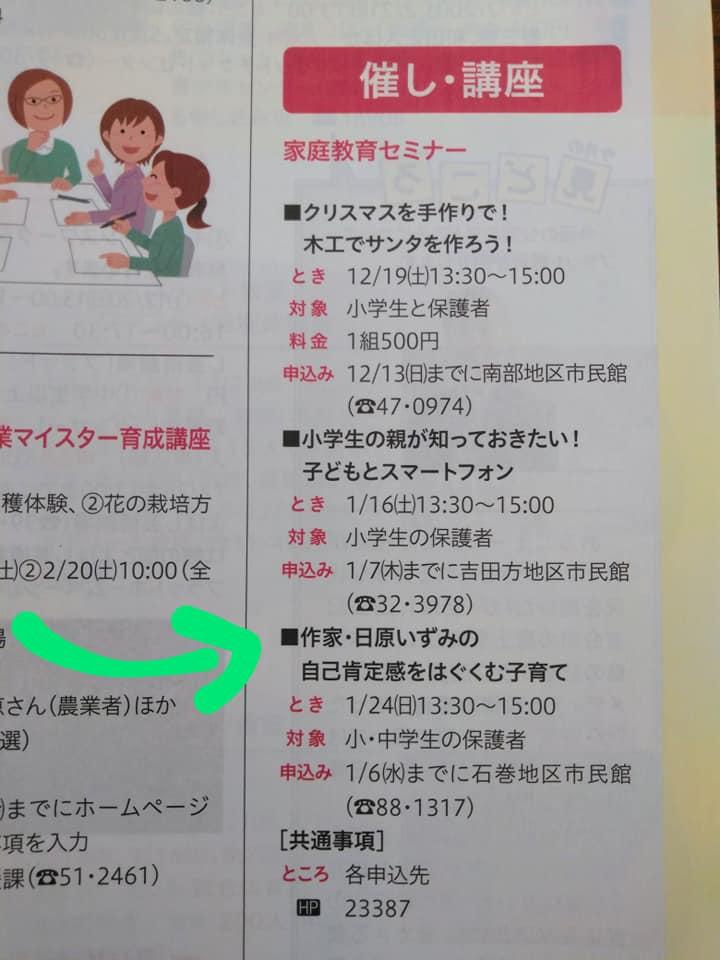 f:id:hihararara:20201209105623j:plain