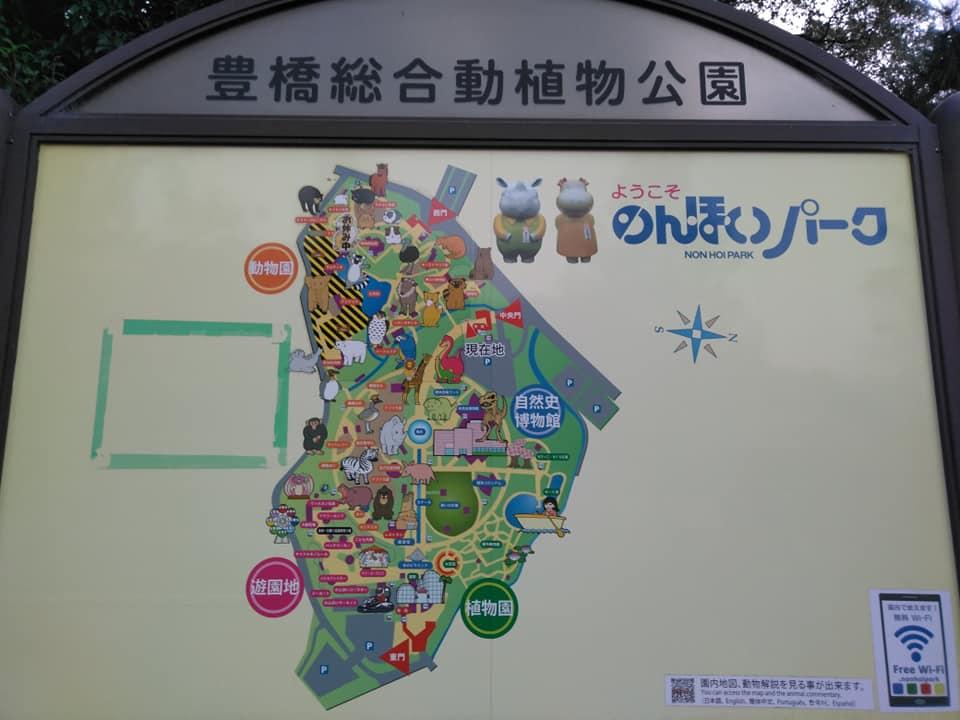 f:id:hihararara:20201209111438j:plain