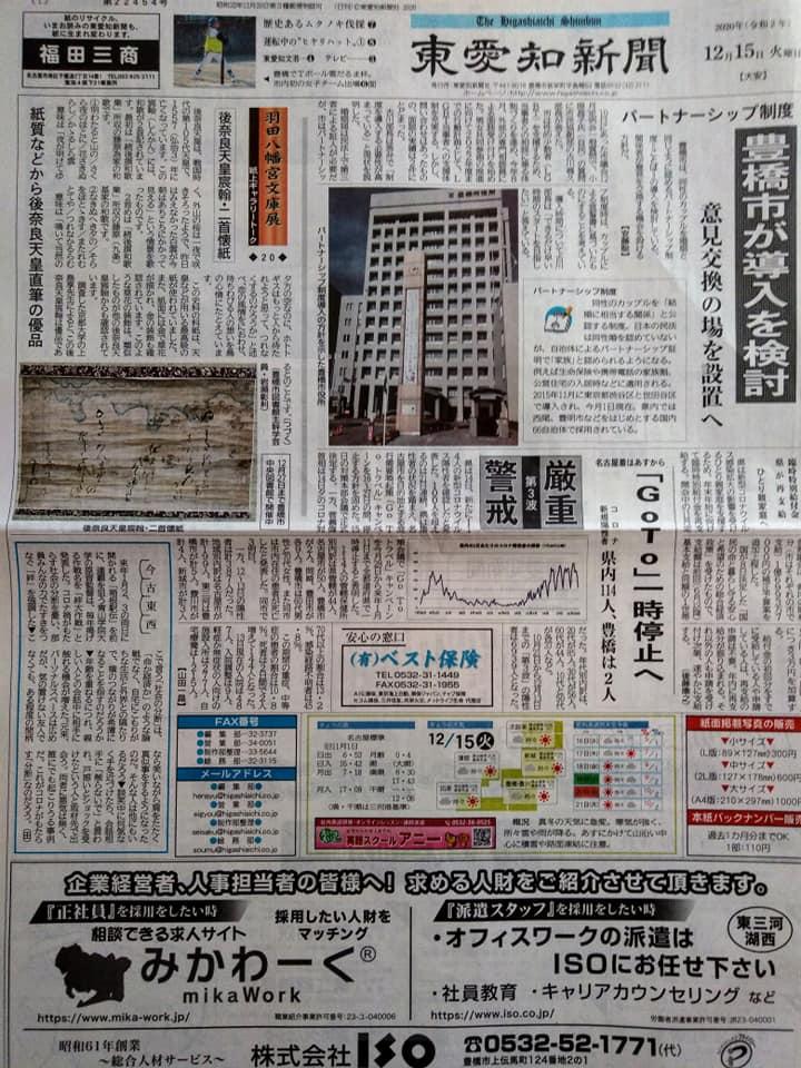 f:id:hihararara:20201216113504j:plain
