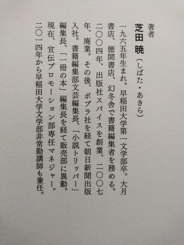 f:id:hihararara:20201227155742j:plain