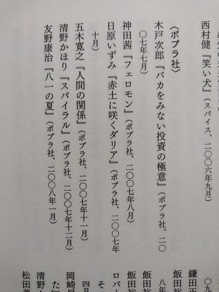 f:id:hihararara:20201227155752j:plain