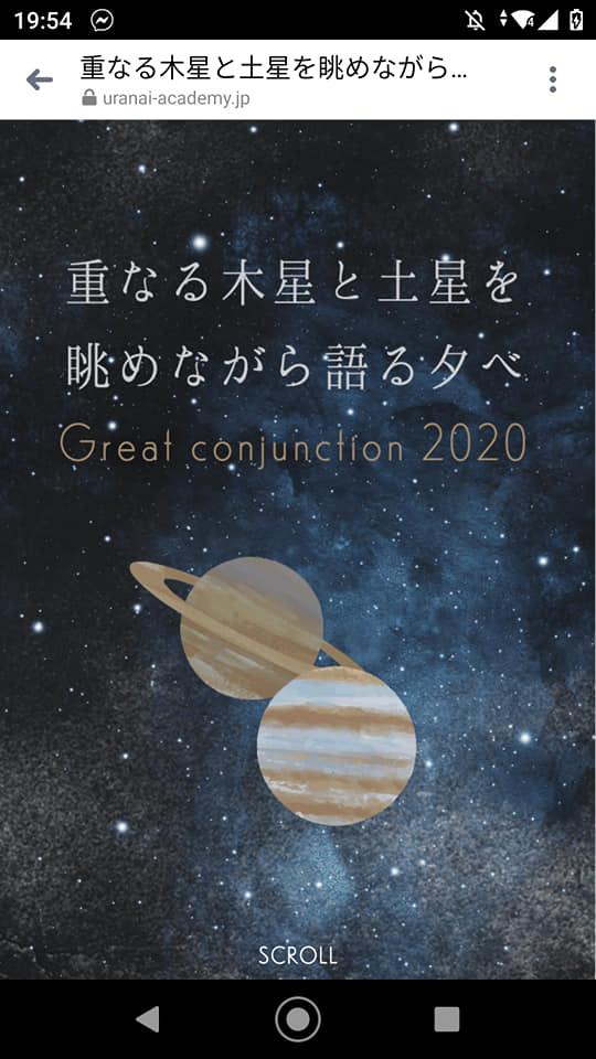 f:id:hihararara:20201227155803j:plain
